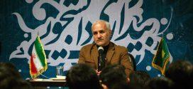 سخنرانی استاد حسن عباسی با موضوع فروپاشی آمریکا