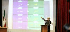 دانلود سخنرانی استاد حسن عباسی با موضوع عموسام بیمار است!