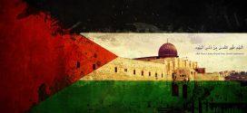 فلسطین، محک غیرت ما و معیار زندگی علیوار ماست
