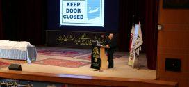 دانلود سخنرانی استاد حسن عباسی با موضوع عصر سیاست درهای بسته برای استقلال اقتصادی