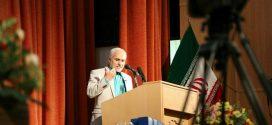 دانلود سخنرانی استاد حسن عباسی با موضوع حکایت کیک زردی که بنفش شد