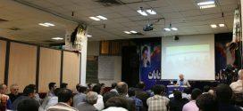 دانلود سخنرانی استاد حسن عباسی با موضوع سایه روشنهای انتخابات