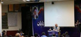 گزارش تصویری؛ سخنرانی استاد حسن عباسی با موضوع سایه روشنهای انتخابات