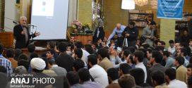 گزارش تصویری؛ سخنرانی استاد حسن عباسی با موضوع انتخاب دوازدهم