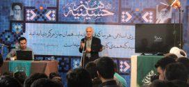 گزارش تصویری؛ سخنرانی استاد حسن عباسی با موضوع اقتصاد ما آنگونه که هست