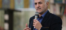 لیست دانلود سخنرانی های استاد حسن عباسی – سال ۱۳۹۶