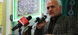 سخنرانی استاد حسن عباسی با موضوع دکترین سیاست خارجی و انقلاب اسلامی در عصر کاتسا