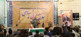گزارش تصویری؛ سخنرانی استاد حسن عباسی با موضوع دولت مقاومت