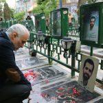 سالگرد شهادت حاج محمد ناظری