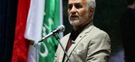 دانلود سخنرانی استاد حسن عباسی در همایش یک اشتباه را دوبار تکرار نمیکنیم