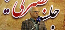 دانلود سخنرانی استاد حسن عباسی با موضوع دولت مقاومت