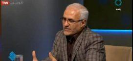 برنامه راز با موضوع بررسی استراتژیک حادثه تروریستی تهران