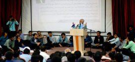 دانلود سخنرانی استاد حسن عباسی با موضوع تقابل دو مکتب؛ نگاه به بیرون، نگاه به درون