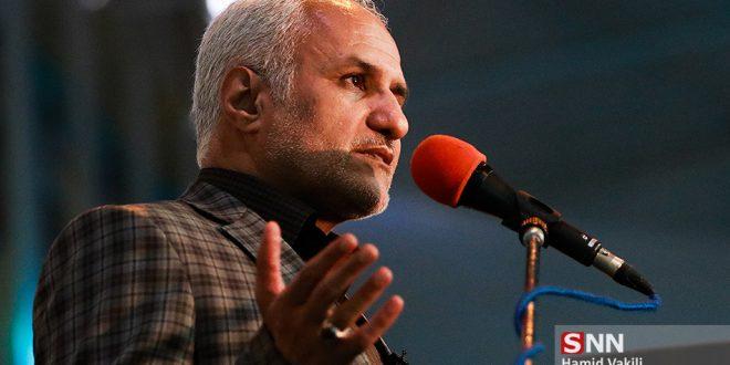 دانلود سخنرانی استاد حسن عباسی با موضوع انقلاب اسلامی؛ مقدمهی اسلام جهانی