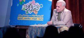 گزارش تصویری؛ سخنرانی استاد حسن عباسی در دوره آموزشی – معرفتی «همبازی»