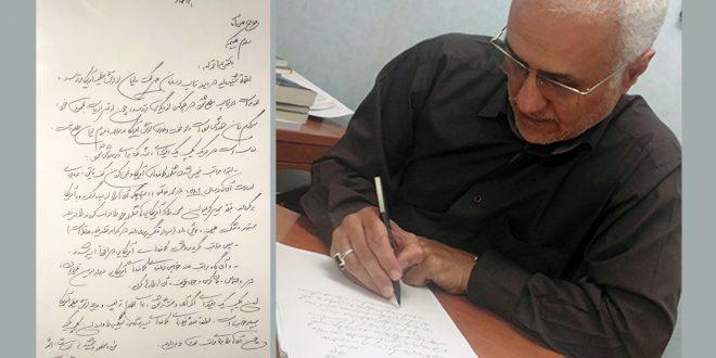 یادداشت استاد حسن عباسی به سردار فدوی برای یادآوری گریه وحشت به ترامپ