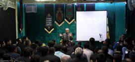گزارش تصویری؛ سخنرانی استاد حسن عباسی با موضوع … و باز جهاد کبیر