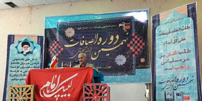 دانلود سخنرانی استاد حسن عباسی با موضوع سواد رسانهای