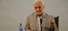 دانلود سخنرانی استاد حسن عباسی با موضوع بازخوانی پرونده استکبارجهانی در دنیای معاصر