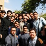 دانشگاه اراک