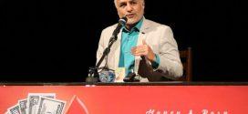 گزارش تصویری؛ سخنرانی استاد حسن عباسی در مراسم رونمایی از مستند «پول و پورن»