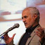 سخنرانی استاد حسن عباسی با موضوع جهان بدون تروریسم