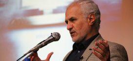 دانلود سخنرانی استاد حسن عباسی با موضوع جهان بدون تروریسم