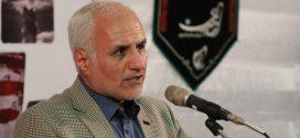 دانلود سخنرانی استاد حسن عباسی با موضوع هنر حِفظ و حِصن در فرهنگ انقلابی