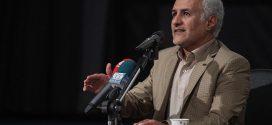 دانلود سخنرانی استاد حسن عباسی با موضوع آینده اقتصاد استراتژیک