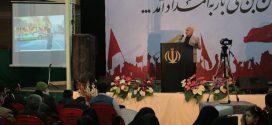 گزارش تصویری؛ سخنرانی استاد حسن عباسی با موضوع بزرگداشت حماسه نهم دی – ورامین