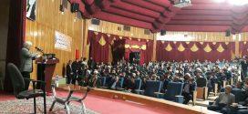 دانلود سخنرانی استاد حسن عباسی با موضوع چهار دهه انقلاب اسلامی و چالشهای فرارو