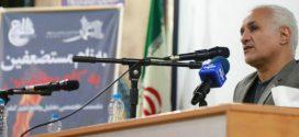 دانلود سخنرانی استاد حسن عباسی با موضوع به نام مستضعفین، به کام معاندین