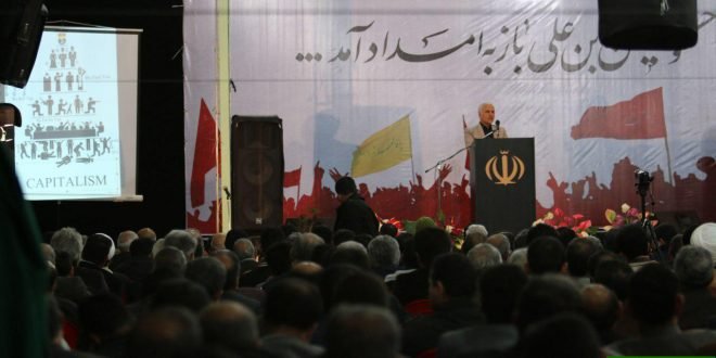 دانلود سخنرانی استاد حسن عباسی با موضوع بزرگداشت حماسه نهم دی – ورامین