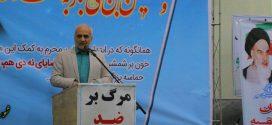 سخنرانی استاد حسن عباسی با موضوع بزرگداشت حماسه نهم دی – باقرآباد قرچک
