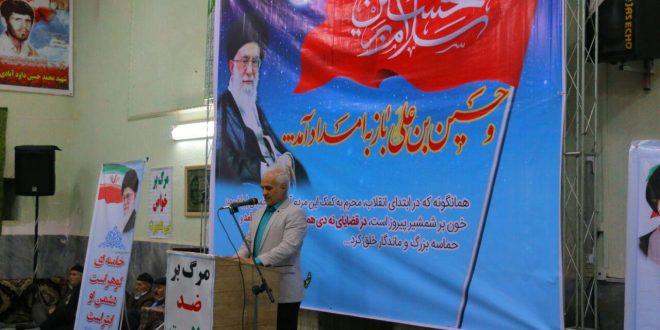 گزارش تصویری؛ سخنرانی استاد حسن عباسی با موضوع بزرگداشت حماسه نهم دی – باقرآباد قرچک