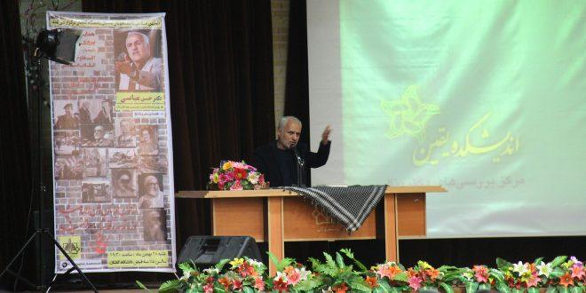 دانلود سخنرانی استاد حسن عباسی با موضوع آفت ها و جوانه های انقلاب اسلامی