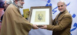 گزارش تصویری؛ سخنرانی استاد حسن عباسی در مراسم رونمایی از اولین کتاب سلحشور سینمای جهان اسلام