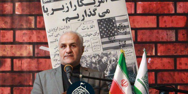دانلود سخنرانی استاد حسن عباسی با موضوع چهل سالگی جمهوری و دهه پنجم انقلاب