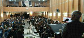 دانلود سخنرانی استاد حسن عباسی با موضوع خانواده مهدوی