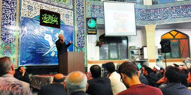 سخنرانی استاد حسن عباسی با موضوع سلسله نشستهای بصیرت انقلاب