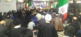 دانلود سخنرانی استاد حسن عباسی با موضوع چهل سالگی انقلاب اسلامی