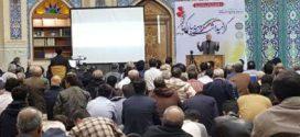 دانلود سخنرانی استاد حسن عباسی در گرامیداشت دهه فجر