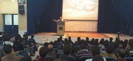 دانلود سخنرانی استاد حسن عباسی با موضوع موج پنجم امید