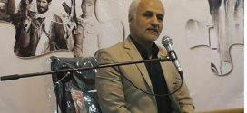 دانلود سخنرانی استاد حسن عباسی با موضوع تاریخ شفاهی دهه ۶۰ انقلاب اسلامی