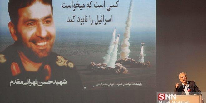 دانلود سخنرانی استاد حسن عباسی با موضوع شاید برای موشکها هم اتفاق بیفتد!!