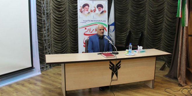 دانلود سخنرانی استاد حسن عباسی با موضوع در محاصره (بررسی استراتژی ایران در پسابرجام)