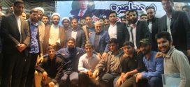 گزارش تصویری؛ سخنرانی استاد حسن عباسی با موضوع در محاصره (بررسی استراتژی ایران در پسابرجام)