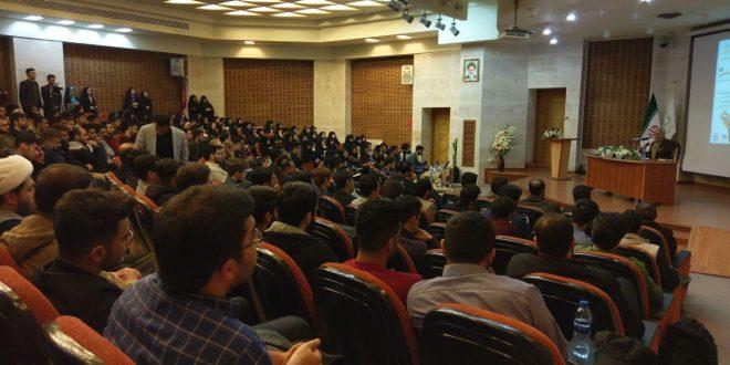 سخنرانی استاد حسن عباسی با موضوع دکترین سیاست خارجی جمهوری اسلامی در چهلمین سالگرد انقلاب اسلامی