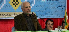 دانلود سخنرانی استاد حسن عباسی با موضوع مهدویت و دههی پنجم؛ انتظار و امید