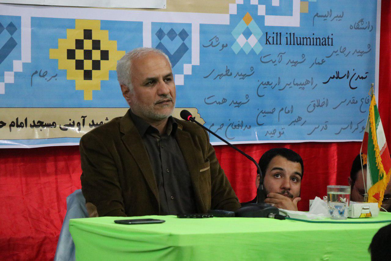 IMG 970204 C 2 دانلود سخنرانی استاد حسن عباسی با موضوع رسالت بسیج در دهه پنجم انقلاب